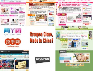 Groupon Clone Sites in China