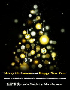 Merry Christmas holiday greetings from Evyfindstheway
